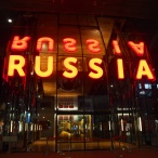 Russian Pavilion entrance at night