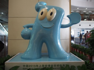 HAIBAO, Mascott of EXPO 2010, greeting visitors in the entrance hall of Shanghai's Urban Planning Museum.